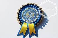 Значок первоклассник синий с голубым и золотом БАРХАТ