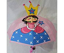 Дитячий парасольку Тростину