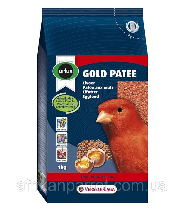 Вологий яєчний корм для червоних канарок 1 кг (Orlux Gold Patee)