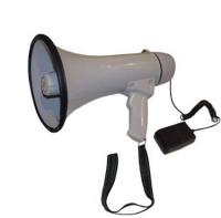 Гучномовець HW-20B (пластик,d-19,5 см, l-32,3 см)