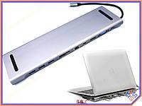 USB-C (Type-C) Док станция - подставка для расширения портов ноутбука. USB 3.0 -3шт, SD, MicroSD, LAN, MiniDP, HDMI, VGA, Audio 3.5mm