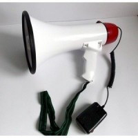 Громкоговоритель HW-2007 (пластик, d-20,5см, l-33см, 20W с микрофоном)