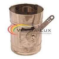 Регулятор тяги из нержавеющей стали AISI 304 утепленный в оцинкованном кожухе Версия-Люкс