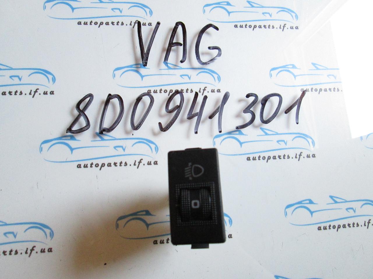 Кнопка корректора фар Audi A4, Ауди А4 8D0941301