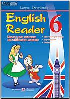 English Reader 6 клас  Англійська мова Книга для читання