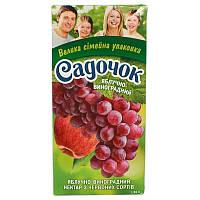 Садочок. Нектар яблочно-виноградный из красных сортов 1,93л (9865060033884)