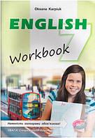 Англ мова 7кл Робочийи зош для загальноосв шкіл