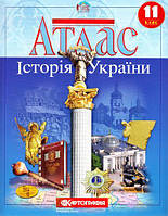 Історія України 11 клас