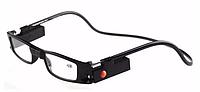 Многофункциональные очки с LED подсветкой +1,5.