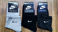"Мужские стрейчевые носки в стиле""Nike JD""Турция(40-45)"
