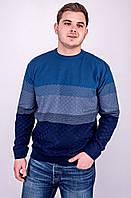 """Легкий тонкий мужской свитер """"Benya"""" - размеры Л, ХЛ, ХХЛ, бежевый, синий, бордо"""