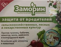 Биологический инсектицид контактного действия Заморин защита от сельхоз вредителей, упаковка 25 г