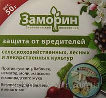 Биологический инсектицид контактного действия Заморин защита от сельхоз вредителей, упаковка 50 г