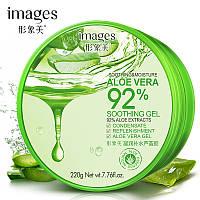 Гель для лица Images Aloe Vera Soothing Gel 92%  с алоэ вера успокаивающий и увлажняющий (220г)