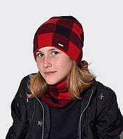 Новинка! Зимний комплект Клетка. р.54-56 ( от 7 лет)  Металлик+т.синий, красный+черный, т.серый+черный