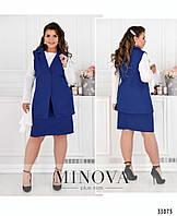 Стильный деловой женский костюм -тройка-юбка ,жакет и блуза батал с 50 по 60 размер