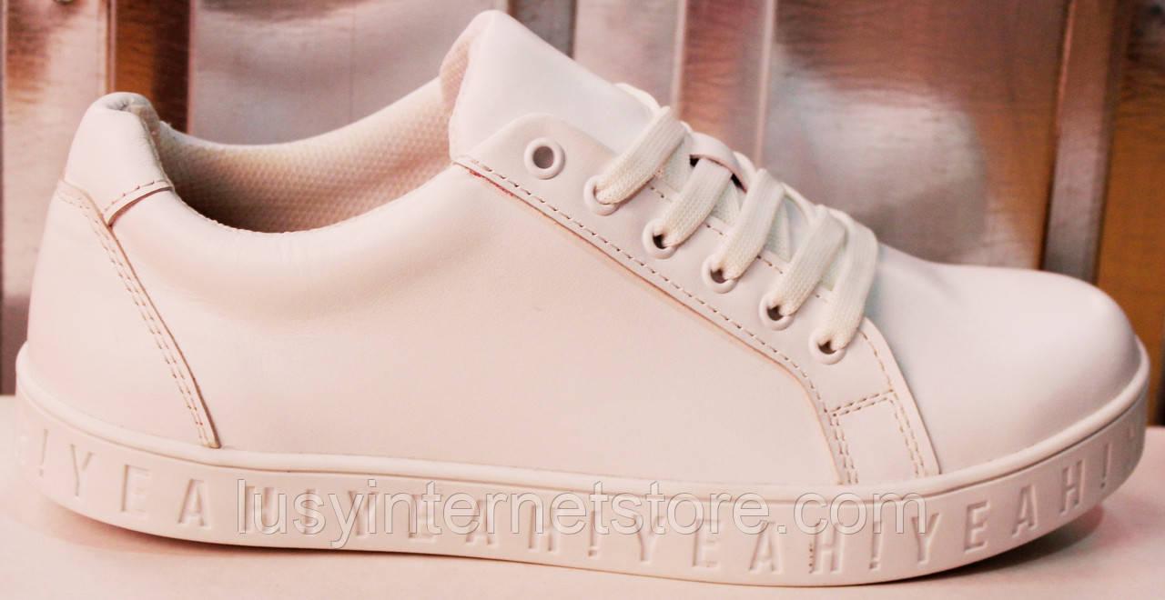 Кроссовки белые женские от производителя модель CА229-1