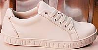 Кроссовки белые женские от производителя модель CА229-1, фото 1