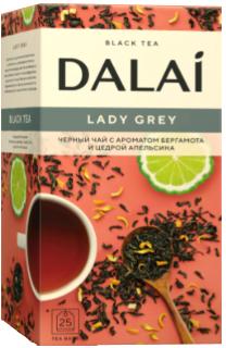 "Чай черный пакетированный c бергамотом ""Lady Grey"", ТМ ""Dalai"" 25 шт.х 1.8г., фото 2"