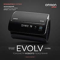 Тонометр нового покоління - OMRON EVOLV