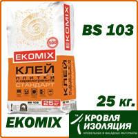 """Смесь EKOMIX """"Клей для плитки Стандарт"""" BS 103, упаковка 25 кг"""