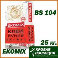 """Смесь EKOMIX """"Клей для плитки Супер"""" BS 104, упаковка 25 кг"""
