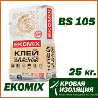 """Смесь EKOMIX """"Клей для плитки Эластик"""" BS 105, упаковка 25 кг"""