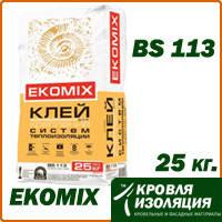 """Смесь EKOMIX """"Клей для крепления систем теплоизоляции BS 113, упаковка 25 кг"""