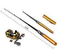 Складная мини удочка 1м Fishing Rod