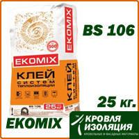 """Смесь EKOMIX """"Клей для систем теплоизоляции"""" BS 106, упаковка 25 кг"""