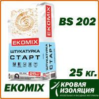 """Смесь EKOMIX """"Штукатурка Старт"""" BS 202, упаковка 25 кг"""