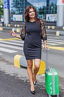 """Облегающее нарядное мини-платье """"Berne"""" с четвертным рукавом (большие размеры)"""