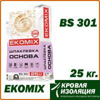 """Смесь EKOMIX """"Шпаклевка Основа"""" BS 301, упаковка 25 кг"""