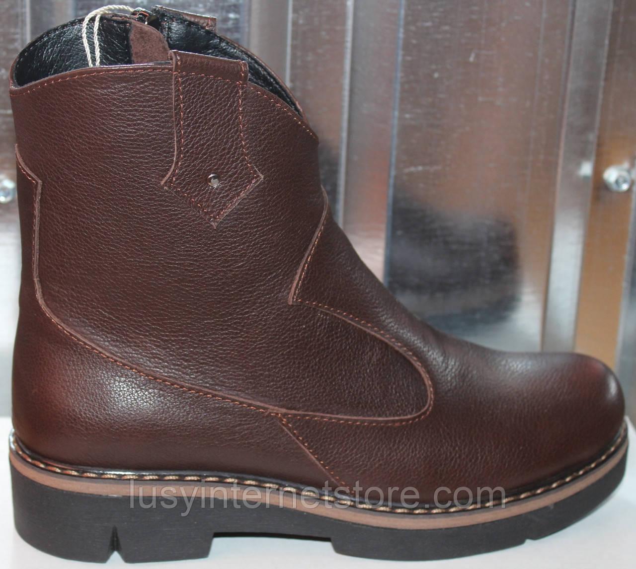 Ботинки коричневые кожаные женские демисезонные от производителя модель СА217-2