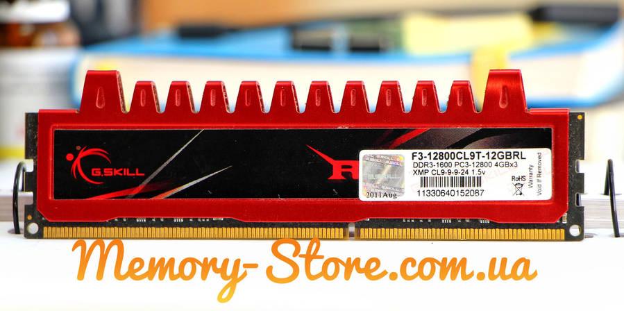 Оперативная память G.Skill DDR3 4Gb PC3-12800 1600MHz (б/у), фото 2