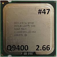 Процессор  ЛОТ #47 Intel® Core™2 Quad Q9400 R0 SLB6B 2.66GHz 6M Cache 1333 MHz FSB Soket 775 Б/У, фото 1