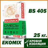 """Смесь EKOMIX """"Самовыравнивающийся наливной пол"""" BS 405, упаковка 25 кг"""