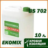 """Смесь EKOMIX """"Грунтовка для внутр и наружных работ Экомикс BS 702"""", 10 л"""