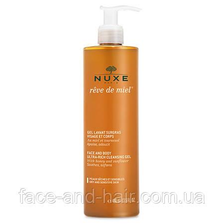 Универсальный гель для душа Медовая мечта Нюкс Nuxe Reve de Miel Face And Body Ultra Rich Cleansing Gel 400 мл