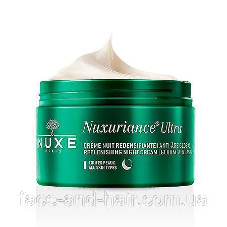Ультра ночной укрепляющий крем для лица Нюкс Нюксурианс Nuxe Nuxuriance Ultra Replenishing Night Cream, 50 мл