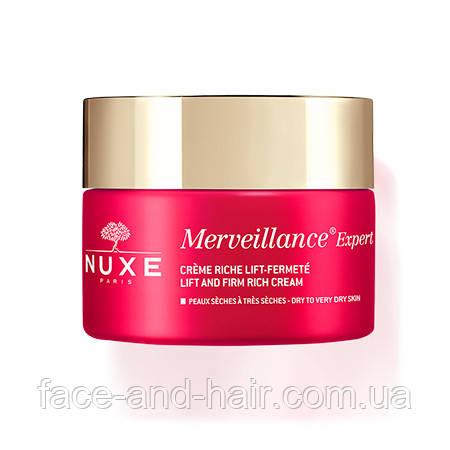 Крем для лица насыщенный Нюкс Мервеянс Эксперт Nuxe Merveillance Expert Correcting Cream, 50 мл