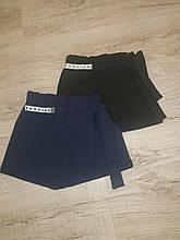 Юбка шорты  для девочки р.134-158 опт