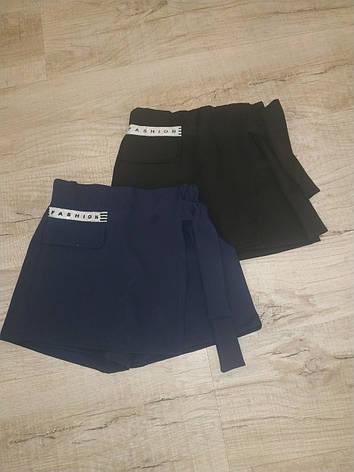 Юбка шорты  для девочки р.134-158 опт, фото 2