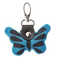 Брелок сувенір метелик EkzoticLeather з натуральної шкіри морського скату Синій (st 09)