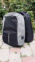 """Городской рюкзак Bobby антивор 15,6"""" с системой usb-зарядки (бобби рюкзак для ноутбук), Реплика супер качество, фото 2"""