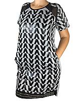 Платье женское,Турецкий трикотаж.