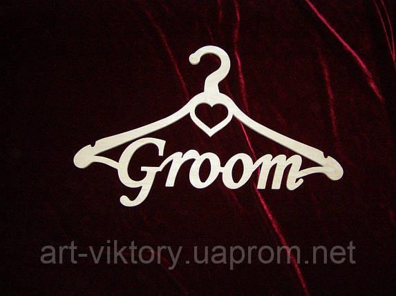 Вешалка Groom ( 45 х 29 см), декор, фото 2
