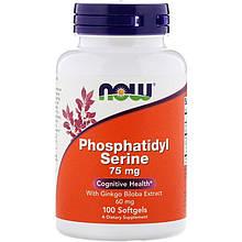 "Фосфатидилсерин NOW Foods ""Phosphatidyl Serine"" с экстрактом Гинкго Билоба, 75 мг (100 гелевых капсул)"