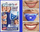 Для отбеливания зубов Whitе light -  домашнее отбеливание, фото 2