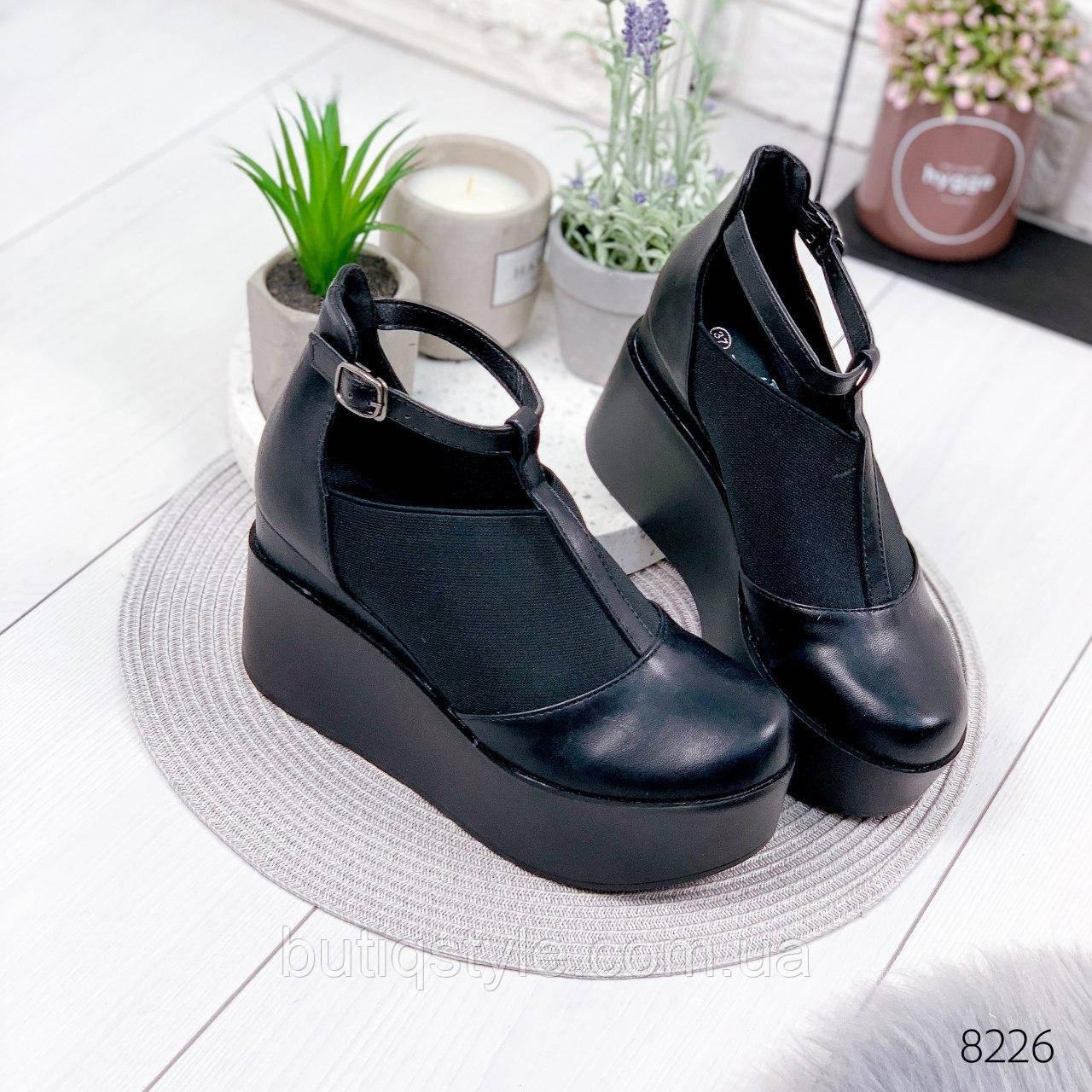 40 размер Женские черные туфли на платформе экокожа на резинке